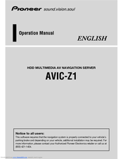 pioneer avic z1 operation manual pdf download rh manualslib com pioneer avic z1 installation manual Pioneer AVIC-Z1 Installation Manual