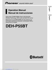 инструкция пионер Deh P55bt - фото 2