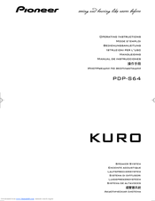 Pioneer KURO PDP-S64 Operating Instructions Manual