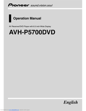 pioneer avh p5700dvd operation manual pdf download rh manualslib com Pioneer AVH P6500DVD Wiring Pioneer AVH P6800dvd
