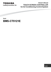 Toshiba BMS-CT5121E Owner's Manual