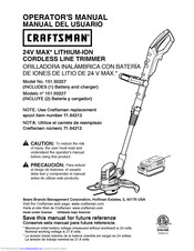 Craftsman 151.74580 Operator's Manual