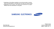 Samsung SGH-S400I User Manual