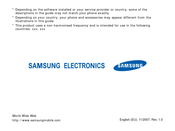 Samsung SGH-G810 User Manual
