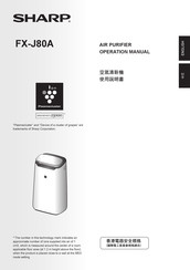 Sharp FX-J80A Operation Manual
