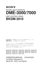 Sony BKDM-3010 Operation Manual