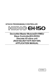 Hitachi HIDIC EH-150 Applications Manual