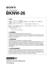 Sony BKNW-26 Installation Manual