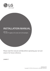LG LU660H-S Series Installation Manual