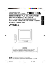 Toshiba VTV21FL3 Operating Instructions Manual
