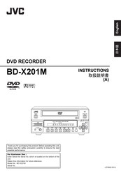 JVC BD-X201M Instructions Manual