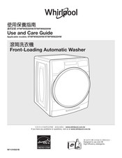 Whirlpool 8TWFW5620HW Use And Care Manual