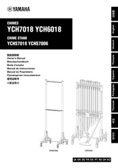 Yamaha YCH7018 Owner's Manual