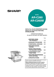 sharp ar c260 color copier printer repair manual