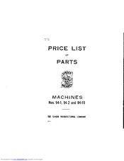 Singer 9430 sewing machine parts.