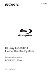 Sony hdw-f500 ome1 service manual by download mauritron for sale.
