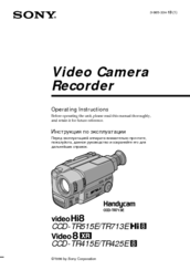 Sony Handycam CCD-TR515E Operating Instructions Manual