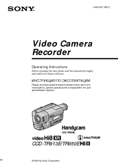 Sony Handycam CCD-TR913E Operating Instructions Manual