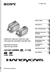 Sony CX150E User Manual