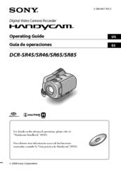 sony dcr sr85 handycam reg operating manual pdf download rh manualslib com sony handycam dcr-sr85 manual sony handycam dcr-sr 85 software download