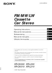 sony xr ca300 fm am cassette car stereo manuals rh manualslib com sony car stereo operating manual sony car radio service manual