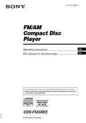 sony cdx f5510x manuals sony cdx f5510x operating instructions manual