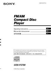 Sony CDX-F5700 - Fm/am Compact Disc Player Operating Instructions Manual