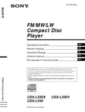 sony cdx l550x fm am compact disc player manuals rh manualslib com sony xplod cdx l550x wiring diagram sony cdx-l550x wiring diagram