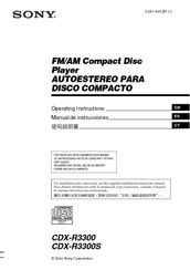 158986_cdxr3300s_product sony cdx r3300s manuals sony cdx-r3300 wiring diagram at mifinder.co