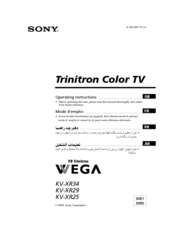 Sony KV-XR34M81 Operating Instructions Manual