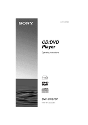 Sony DVP-CX875P Operating Instructions Manual