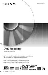sony rdr hxd890 manuals rh manualslib com Sony DVD VCR Combo Sony DVDirect DVD Recorder