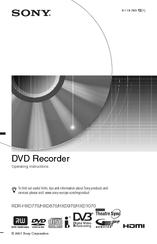 sony rdr hxd870 manuals rh manualslib com rdr-hxd870 manual pdf sony rdr hxd870 service manual