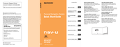 Sony NAV-U NV-U52 Quick Start Manual