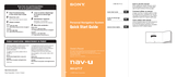Sony NAV-U NV-U71T Quick Start Manual