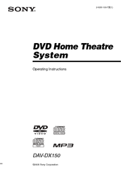 Sony DAV-DX150 - Dvd Home Theater System Operating Instructions Manual