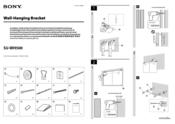 Su-wl500 manual pdf
