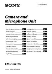 Sony CMU-BR100 Operating Instructions Manual