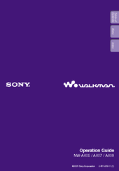 Sony Walkman NW-A607 Operation Manual