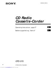 Схема sony cfd 370 74
