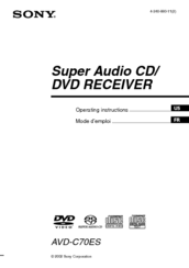 Sony AVD-C70ES Operating Instructions Manual