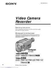 Sony    Handycam    CCDTR511E Manuals