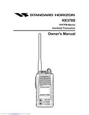 standard horizon hx370s owner s manual pdf download rh manualslib com standard horizon submersible hx370s manual Standard Horizon Marine Radio