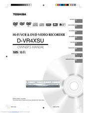 Toshiba d-vr4xsu dvd recorder / vcr combo + remote control + audio.