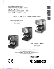 philips hd media player manual