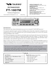 Ft-1807m инструкция - фото 5