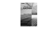 Yamaha GO44 Owner's Manual