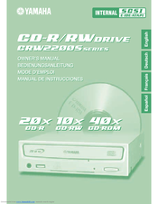 Yamaha CD Recordable/Rewritable Drive CRW2200S Owner's Manual