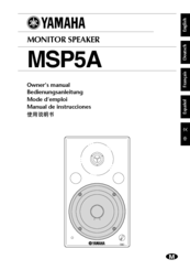 Yamaha MSP5A Owner's Manual