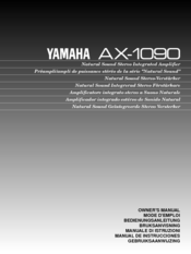 Yamaha AX-1090 Owner's Manual